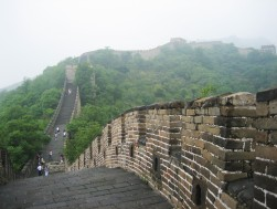The Great Wall of China - essiparkkari.wordpress.com